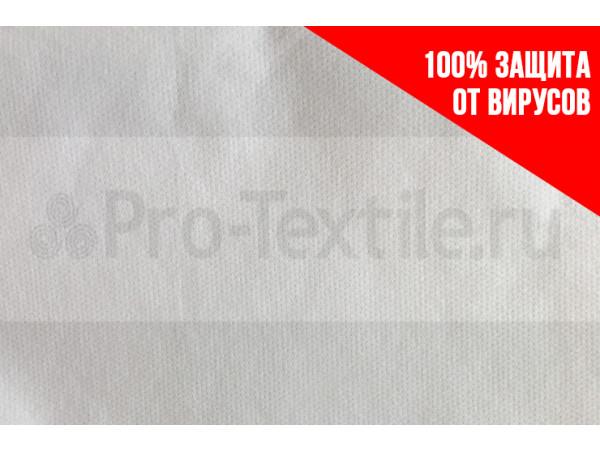PROTECT BASIC 3S - ткань для медицинской одежды в Иваново. Низкие цены. Доставка по России.